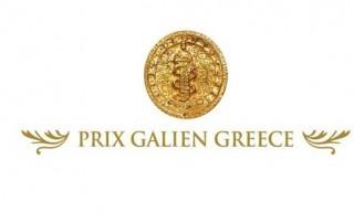 prix-galien-logo