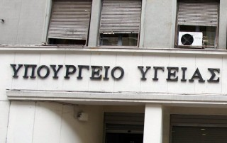 ypurgio_igias_logo_2_4_0