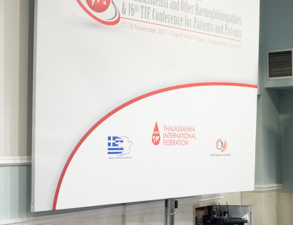 14o  Διεθνές  Συνέδριο  Θαλασσαιμίας  και  Αιμοσφαιρινοπαθειών  17-19  Νοεμβρίου,  2017,  Θεσσαλονίκη,  Ελλάδα  ΑΝΑΦΟΡΑ ΣΥΝΕΔΡΙΟΥ